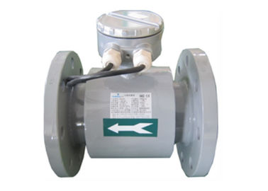 China Cooling Supply Electromagnetic Flow Meter DN200 For Central Air Conditioning System supplier