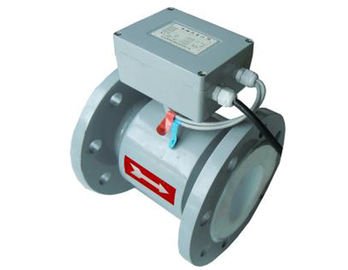 China 3 - 20mm Flange Port Electromagnetic Flow Meter Bidirectional RS485 ISO9001 supplier