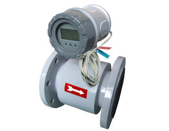 China Magnetic RS485 Municipal Water Meters For Sewage Flow Measurement STP supplier