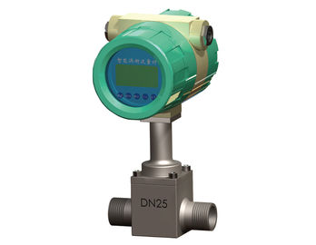 China Horizontal 25mm Vortex Flow Meter For Cooling Water Less Pressure Loss supplier