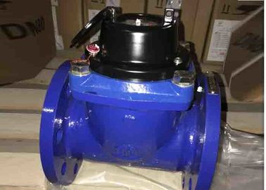 China Fully Sealed  Hot Water Meter 90C Woltman Horizontal Positive Displacement supplier