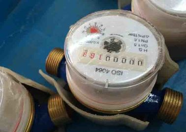 China Vertical Type Multi Jet Water Meter With Dry Dial Register Magnetic Drive DN15 - DN50 supplier