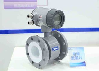 China Flanged Magnetic Water Meter , Accuracy 0.1% Portable Electromagnetic Flow Meter supplier