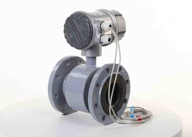 China Dirty water / Slurry flow meter electromagnetic with Accuracy 0.5% Electrode 316L supplier