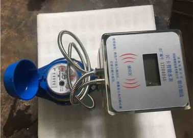 China Residential Waterproof Prepaid Water Meters Large Size For Utility Billing distributor