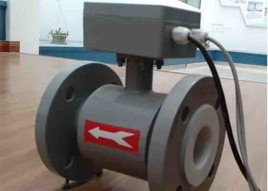 China Insertion Type Sewer Flow Meter Magnetic In Pulp And Paper Accuracy 1% Fs distributor